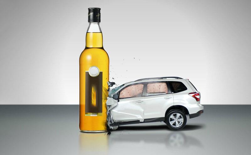 酒后、吸食毒品后驾驶机动车辆的行为