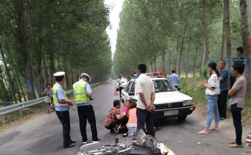 道路交通事故证据