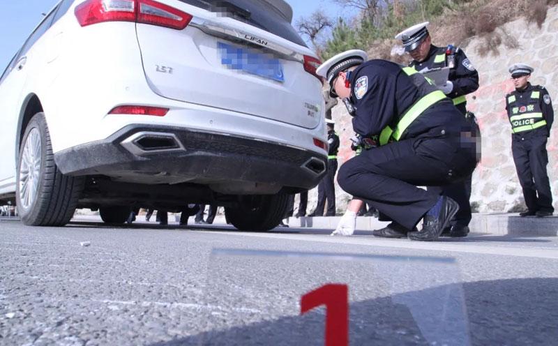 交通事故现场勘查