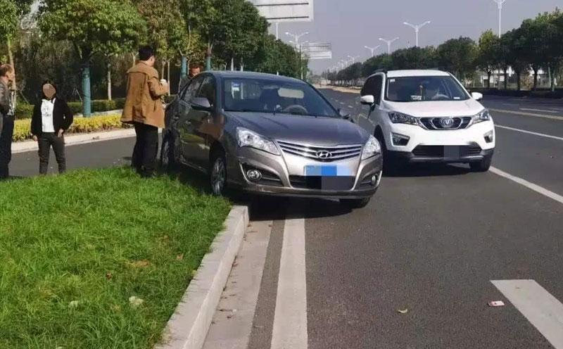 交通事故处理理赔