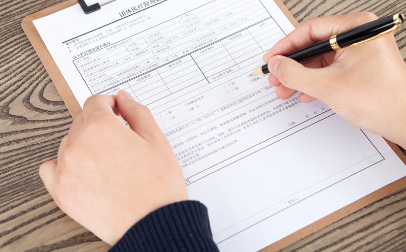 投保单和保险单的区别