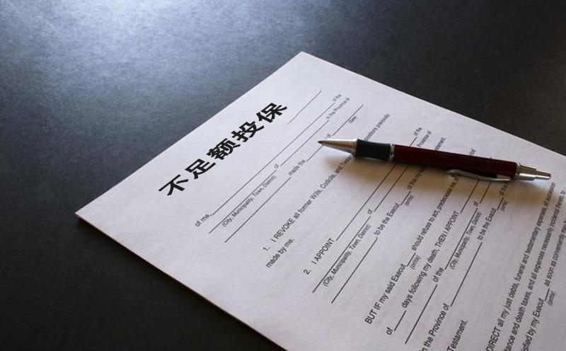 广州交通肇事律师大胆质疑伤残评定,致18万赔偿
