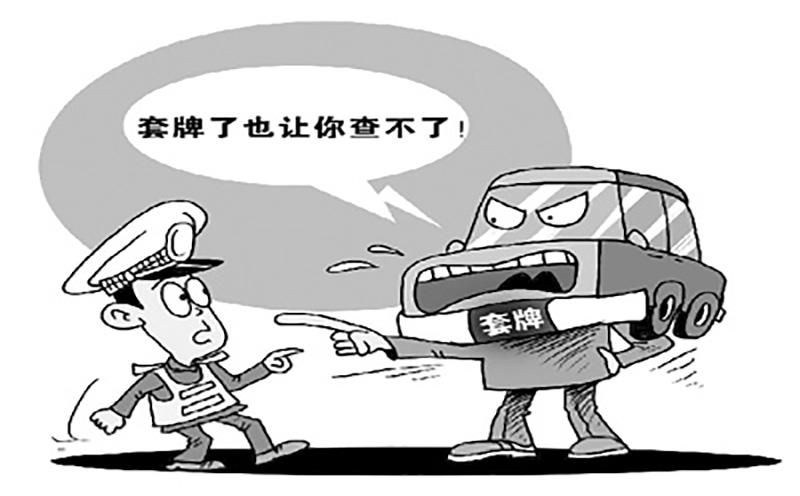 驾驶证有效期满如何换证