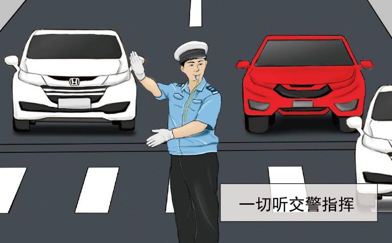道路事故认定书由公安机关制作